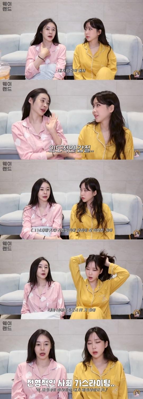 [종합]허이재, 유뷰남 드라마 상대배우 성관계 요구 논란...출연작은?(사진=유튜브 캡쳐)